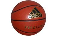 Basketball, my favorite sport