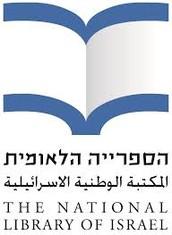 הספרייה הלאומית-ספריות
