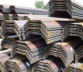 Hoesch Sheet Pile