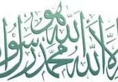 PILLAR 1 Shahadah