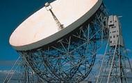Visible Light Telescope.