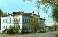 Школа №1 - самая старая школа города.