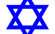 The Star Of David.