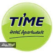 TIME RUBY HOTEL