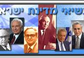 חוקרים את מוסד הנשיאות - חשיבותו של נשיא מדינת ישראל?