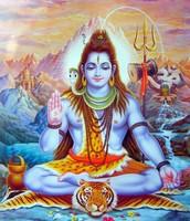 The God Shiva