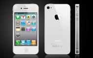 Sprint/ Verizon iPhone 4S