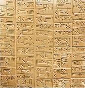 4000 B.C