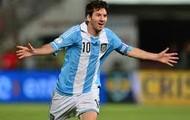 Messi Historia