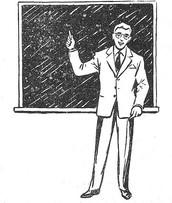 Above and Beyond Teacher Award