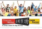 Thievesmarket Online