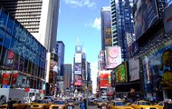 best trip i ever took was to new york