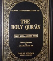 The Qur'An (Holy Book)