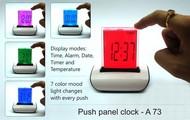 Push-panel-digital-table-clock-