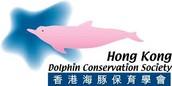 Hong Kong Dolphin Conservation