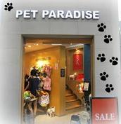 Come visit paradise!