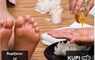 22o dinara za SPA tretman nogu sa masažom stopala gratis !!!