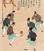 Ancient Chinese Cuju