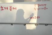 132193 Hyo jeong Kil