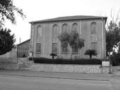 """בית הכנסת """"ישורון"""" בגדרה"""