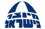 מוצרים ישראליים