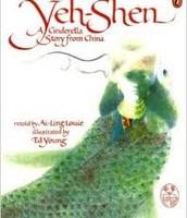 Yeh - Shen