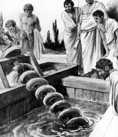 Archimedes Screw