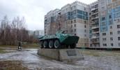 """Памятник """"БТР-70"""""""
