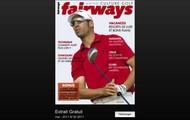 About Fairways