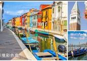 義大利天空之城彩色島雙米其林三高鐵9天