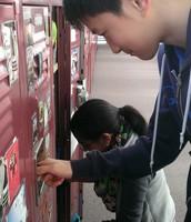 Organize/ Parenting a Middle Schooler