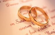 Marriage Age Decrease