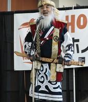 Ainu of Japan
