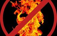 No more fires!