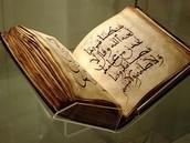 El Corán y sus 5 pilares del Islam