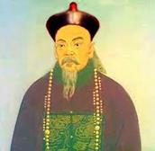 Comissioner Lin Zexu 1758-?