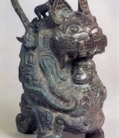 Shang Bronze (container used to hold wine in rituals)