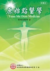 Dr. Chao-Han Chang