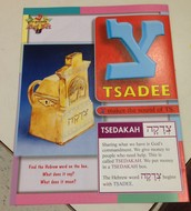 Hebrew Letter of the Day - Tsadee