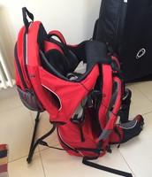 Kelty Hiking Backpack - £20
