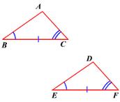 Angle - Side - Angle (A.S.A)