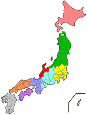 Growing Industries in Japan