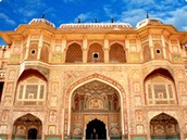 Maharaja Trails