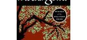 To Kill  A MockingBird- Harper Lee- 1960