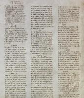 מגילת איכה- בתרגום ליוונית