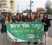 קבוצות נוער אור ירוק לכבוד שניאור חשין