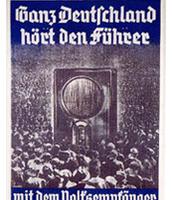 הפיהרר