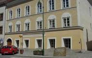 Adolf Hitlers Birth Place