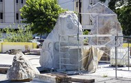 Stone Sculptures to Rock the Courtyard