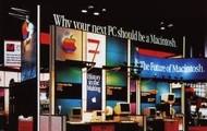 Apple Trade Show